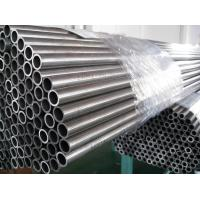 Quality DIN2391 ST37.4 Carbon Steel Tube , Automotive Cold Drawn Steel Tubing for sale