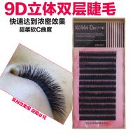 Quality Super Soft 3D / 4D Eyelash Extensions , Synthetic Eyelash Extensions J Curl for sale