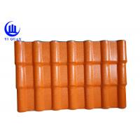 Quality Wave ASA Coat Plastic ASA Sythetic Resin Roof Tile Wholesale for sale