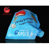 PET PET PE Plastic Stand Up Pouches with Spout for Cereal Packaging for sale