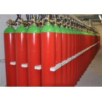 Quality N2 Pressurized Nitrogen Gas Used In Food and Beverage And Healthcare for sale