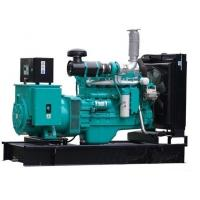 Quality Silent Diesel Generator Set 40KW 50KVA 70HP 1500 RPM With Cummins Engine for sale