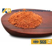 Quality Rich Protein Fish Meal Powder / Beef Cattle Feed Ensure Animals Grow Faster for sale