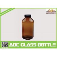 Buy Wholesale Round Glass Amber Bottle at wholesale prices