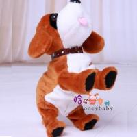 Intelligent Electronic Dog Pet/ Cool Dog C2/ Voice Control/ Honeybaby