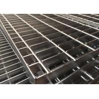 Quality Polishing Steel Driveway Grates Grating No Paint Beautiful Appearance for sale