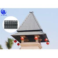 Buy Chinese Style Fireproof Sheet Double Roman Plastic Synthetic Resin Roof Sheet at wholesale prices