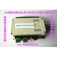 Quality hot selling 16 channel JMDM ARM Internet Access Controller for sale