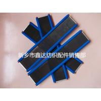 Quality Cotton steel reed,Spinning reed,Textile reed and weaving loom's Pirn parts for sale