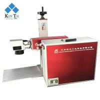 China 20w fiber laser marking machine /laser engraving machine for flange on sale