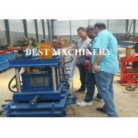 Quality Water Gutter Feeding Trough Channel Roll Forming Machine Aluminum for sale