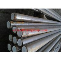 Quality Duplex stainless 725LN/310MoLN bar duplex stainless 2205 2507 s31803 s32750 for sale