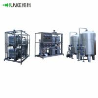 China RO + EDI Water Treatment Plant Water Filtration System Full Automatic Control on sale