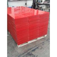 Buy engineering plastics hdpe plastic board 2mm to 30mm thick at wholesale prices
