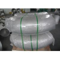 China Large Size Stainless Steel 45 Degree Elbow , Offshore Industry Ss Elbows For Transporting Fluids on sale
