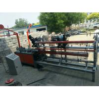 Buy cheap Full Automatic Double Wire PLC control Chain Link Fence Machine from wholesalers