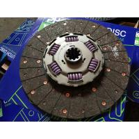 Professional Manufacturer Clutch Disc for 81 30301 0217 clutch disc factory for sale
