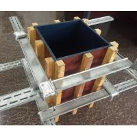 Quality New Type OEM Adjustable Steel Formwork Column Clamp in Silver for sale
