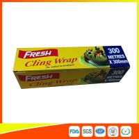 Quality Soft Heat Resistant PE Catering Cling Film , Cooking Biodegradable Cling Wrap for sale