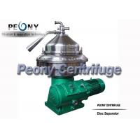 Quality Partial Discharge Crude Palm Oil Separator - Centrifuge Disc Separator for sale