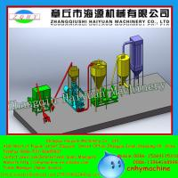 Buy Paper and textile (cation, anion and acetylated) Modified Tapioca Starch Machine at wholesale prices