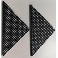 China Outdoor triangle LED module RGB P6 Full Color SMD Abnormal shape design module on sale