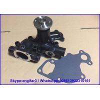 Buy cheap OEM number 119810-42001 Water Pump Yanmar Engine Parts 3D82 3TNV82A from wholesalers