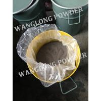 Buy cheap Stainless steel powder from wholesalers