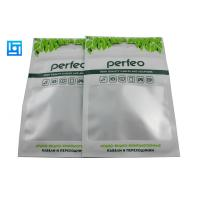 Buy Power Cables Waterproof Aluminum Resealable Foil Bags Green With Butterfly at wholesale prices