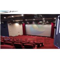 Quality Customized 36 / 50 / 120 Persons 4D Movie Theater Cinema With Motion Theater System for sale