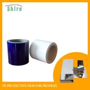 China Aluminum Window Frame Protection Tape Aluminum Window Profile Protection Tape on sale