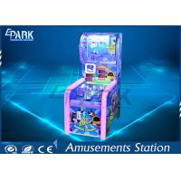Quality coin operated new cannon paradise game machine for game center machine for sale