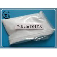 Quality 7-Keto-DHEA DHEA1449-61-2 Steroid Powder 7-Keto DHEA For Lose Weight for sale
