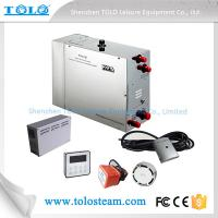 Buy cheap Steam Out In 30 Seconds Commercial Steam Generator With 2 Years Guarantee from wholesalers