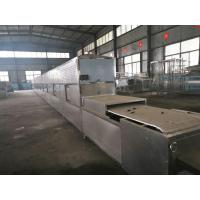 Quality Shandong Weifang Microwave Water Retention Agent Drying Equipment for sale