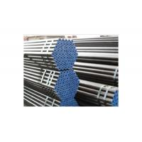 Buy cheap A333 Gr.6 Alloy pipes from wholesalers