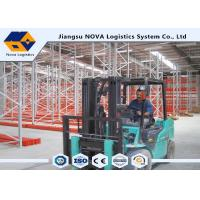 Buy Cost Effective Pallet Warehouse Racking With Durable Steel / Epoxy Powder Coated at wholesale prices