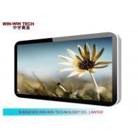 China Flintstone Touch Screen LCD Advertising Player , 47 Wifi Business Digital Signage on sale