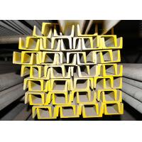 Buy cheap Mirror Finish 201 Stainless Steel C Channel ASTM AISI With Mill And Slit Edge from wholesalers