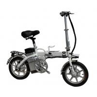 Quality GB Lithium Battery Powered Folding Electric Bike 40km - 100km Milage distance for sale