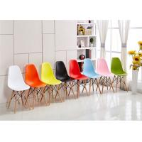 Quality Green Plastic Eames Chair Comfortable , Charles Eames Style Dining Chair for sale