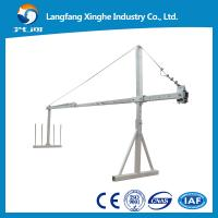 Quality High quality suspended  working platform / temporary  gondola ZLP800 for building maintenance for sale
