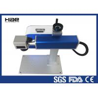 Quality Higher Accuracy Metal Laser Engraving Machine With 3D Curved Surface Dynamic Focusing for sale