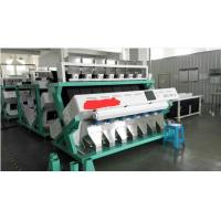Quality Colorful camera 5048 pixelHigh quality. steady performance Sorghum color sorting machine from China directly manufacture for sale