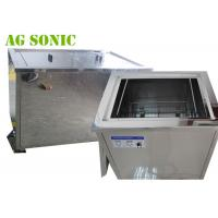 Quality 280L Stainless Steel Soak Tank / Heated Dip TankWith Lifting System for sale