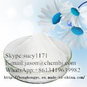 China Vitamin D3 Molecular Formula: C27H44O   skype:sucy1171 on sale
