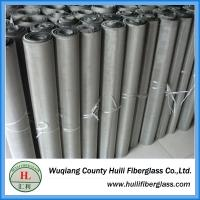 Quality DIY fiberglass window and door insect screen/fiberglass insect screen/fiberglass window sc for sale