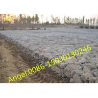 Buy cheap Galvanized river bank protect gabion basket/gabion box(ISO 9001 factory) from wholesalers