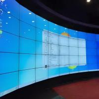 Quality 3.5mm Curved LCD Video Wall 49'' 1920X1080 FHD DP Loop LG 700 Nits For Control Room for sale