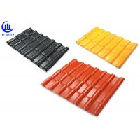 Quality Customized Length 3.0 Mm Synthetic Resin Plastic Slate Roof Tiles No Color Fading Roof Sheet for sale